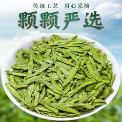 2020 новый чай West Lake Spring Longjing чай Mingqian зеленый чай Longjing весенний чай подарочный набор оптом