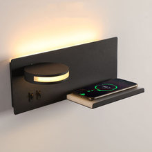 Многофункциональный настенный светильник атмосферный ing для