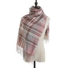 Осень зима 2020 новый женский простой шарф из искусственного