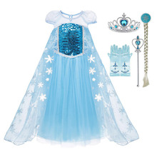 Elsa Carnival Costume for Girl Shimmering Sequined Ankle Length Dress Kids Summer Fancy Halloween Birthday Party Princess Frock