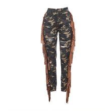 Stretchy Fringed Ripped Jeans Women Camouflage Distressed Mid-Rise Denim Pants Tassel Trousers For Women Pencil Skinny Jeans low rise bleach wash skinny jeans