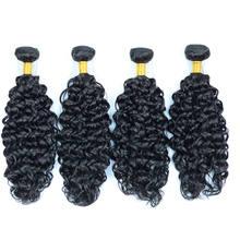 Очаровательны синтетические волосы пряди/волнистые свободные
