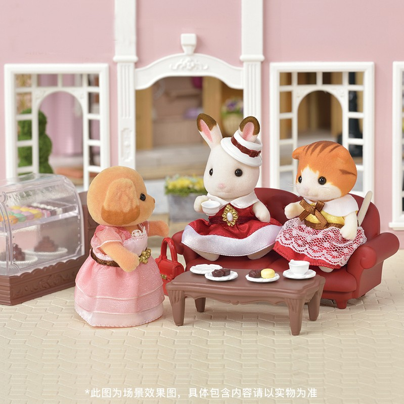 Semipkg Children Sylvanian Families Toy Exquisite Chocolate Cabinet GIRL'S Play House Doll Toy 6016