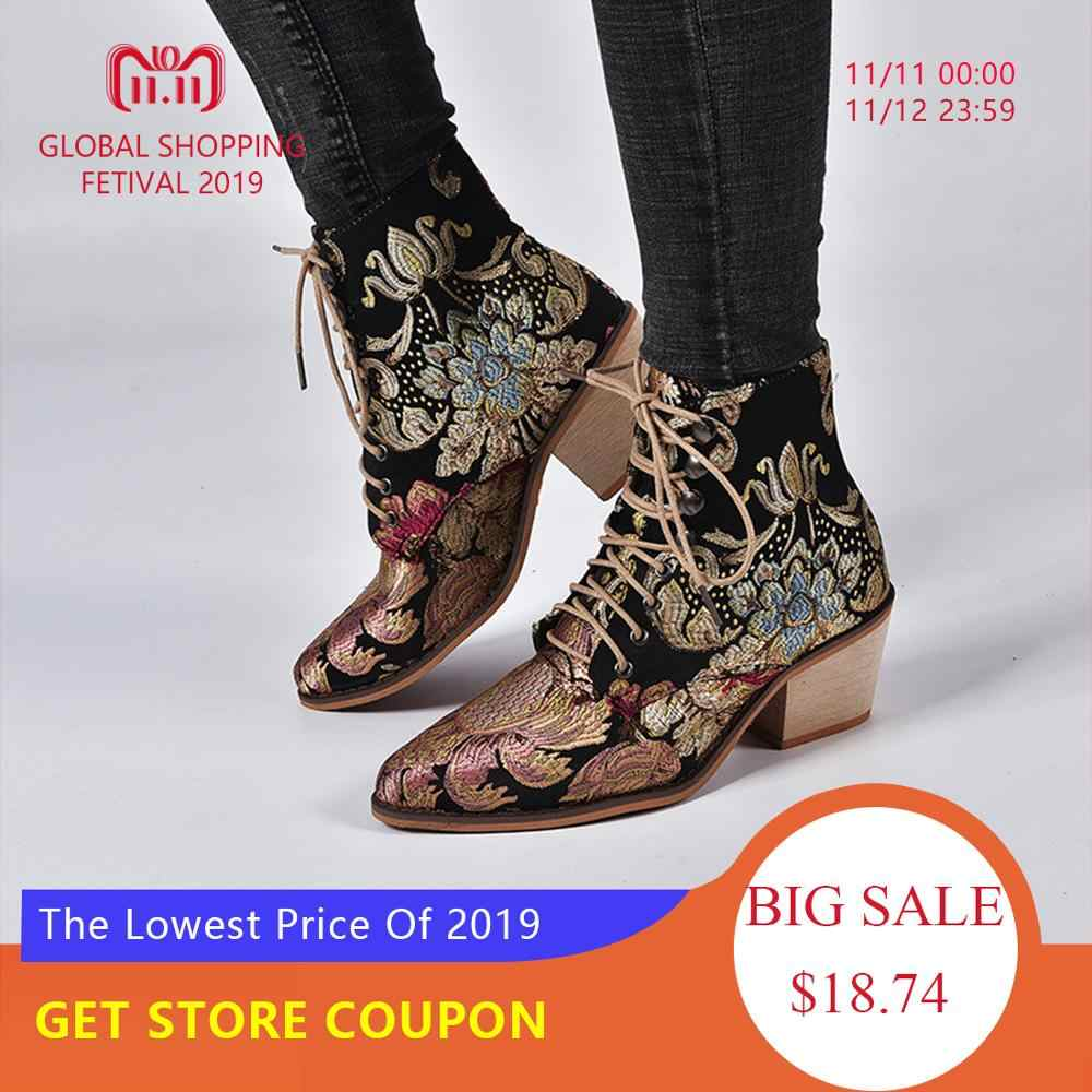LOOZYKIT Retro Women Embroidery Flower Short Boots Lady Lace Up Ankle Boots Female Botas Mujer Pointed Toe Low Heel Boots