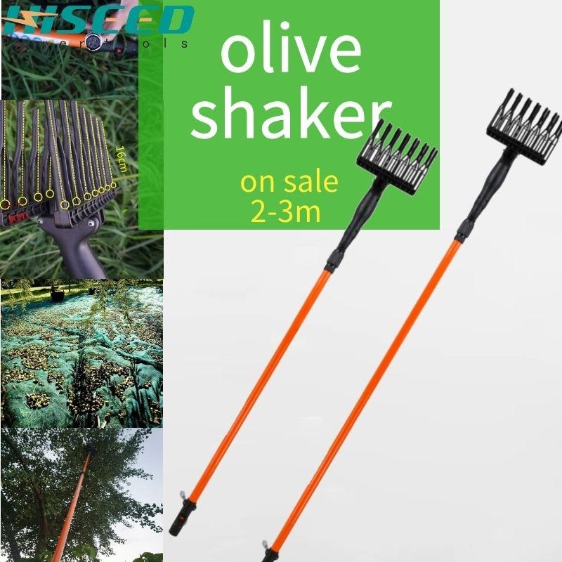 Olive Shaker Machine, Olive Shaker Harvest Machine, Link To Battery