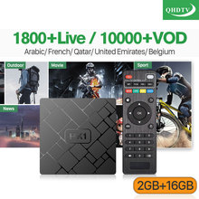 IPTV France Arabic Belgium Netherlands Morocco HK1 Android 7.1 2G+16G QHDTV 1 Year IPTV France Arabic Belgium Android IP TV Box belgium