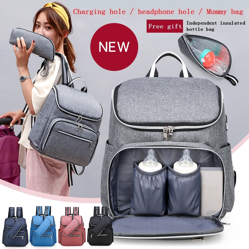 Solid Multi-function Fashion USB Mummy Bag Out New Portable Diaper Bag  Backpack Maternity Bag  Baby Bags For Mom Stroller Bag