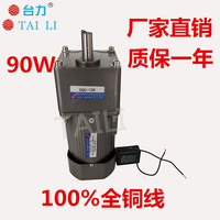 Induction micro power station TAILI fixed speed motor speed gear motor 90W 220V / 380V