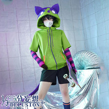 Anime SK8 the Infinity Miya Chinen Cosplay Costume Zipper Hoodie Jacket SK 8 Suits Unisex Tops Coat Shorts Tail Socks C103M111
