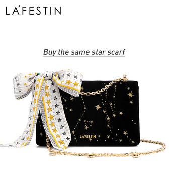 LAFESTIN spring and summer new fashion small fragrance chain female bag wild one-shoulder messenger starry sky small square bag lafestin 2020 spring and summer new leather soft fold cloud bag shoulder messenger female bag portable small bag tide