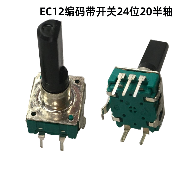 Rotary Encoder Switch-Handle Push-Button 24-Position 360-Degree with 5-Pin Length EC12