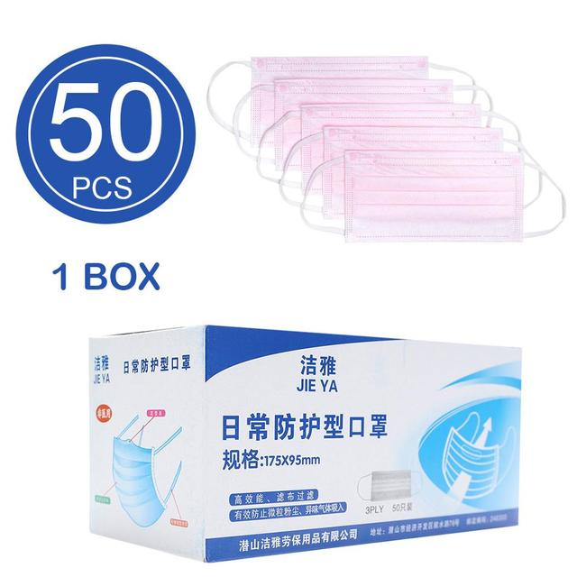 10pcs/20pcs/50Pcs/100pcs Mask Disposable Non wove 3 Layer Ply Filter Mask mouth Face mask Breathable Earloops Masks 4