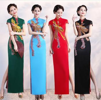 Vintage Chinese Style Cheongsam Red Wedding Womens Formal Long Gown Qipao Party Evening Dress Retro Clothes