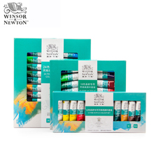 Winsor&Newton 12/18/24Color High Quality Acrylic Paint Set for Artist Painter Drawing Painting Art Paint Pigment Supplies