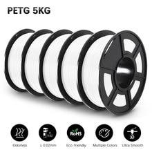 PETG-filamento de plástico para impresora 3D, 1KG, para bolígrafo 3D, 1,75 MM, 5 rollos/juego, excelente dureza, buen brillo