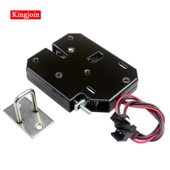 KINGJOIN DC 12V/1.5A- 2A Electromagnetic Electric Control Cabinet Drawer Lockers Lock Latch Carbon Steel Black dc 12v 2a small solenoid electromagnetic electric control cabinet drawer lockers lock pudsh push design automatic open the door