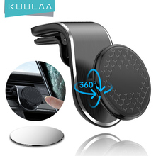 KUULAA 360 Rotation Car Phone Holder For Phone In Car Mobile Support Magnetic Phone Mount Stand Smartphones Suporte Telefone