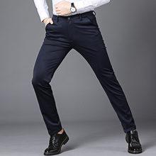 Классический костюм брюки мужские модельные летние узкие тонкие
