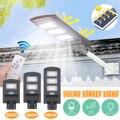 Smuxi 250 Вт/490 Вт/680 Вт LED Серый IP65 солнечный уличный свет радар движения постоянно яркий индукционный солнечный датчик дистанционного управлен...