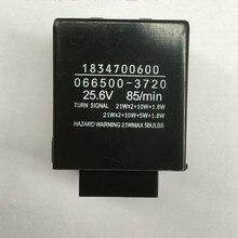 Isuzu FTR 700P 4HK1 성 노출증 소방차 펌프 트럭 깜박임 릴레이 용 1pcs 066500 3720