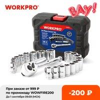 WORKPRO 24PC herramienta par llave Socket 3/8