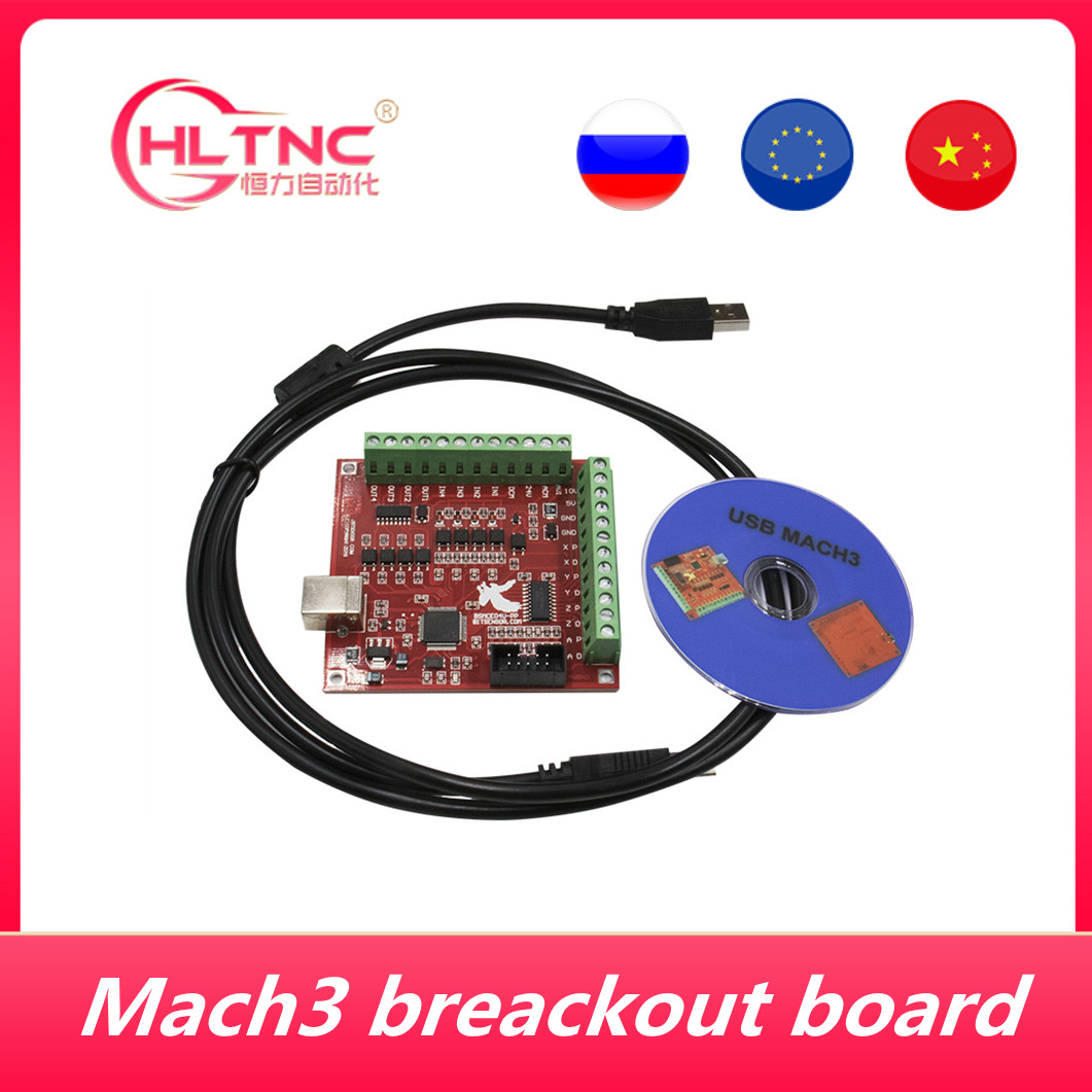 MACH3 Engraving machine 4 AXIS CNC Breakout Board With Optical Coupler USB cable For  CNC control system