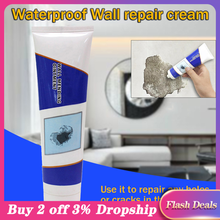 Волшебная белая латексная краска, крем для ремонта стен, домашнее отверстие, исчезнет, водостойкая стена, трещина, отверстие, ремонт крема, инструмент для ремонта стен#25