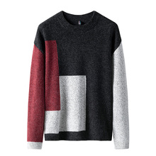 2019 Autumn New Round Neck Mens Sweater Stitching Hit Color Korean Version of The Fashion Casual
