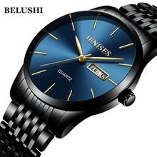цена Men Watches Luxury Brand Business Quartz Men Watch Wrist Classic Waterproof Steel Wristwatch Mens Calendar Simple Male Clock Man онлайн в 2017 году