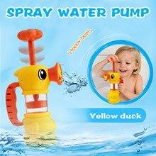 Small Yellow Duck Toy Water Pistol Spray Pump Kid Bath Toy Baby Cute Bathroom Waterplay Swimming Pool Toy Press Water Spray