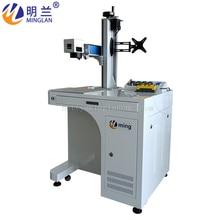 20W Autofocus Fiber laser marking machine with auto up down