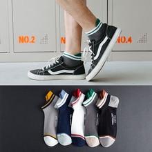 Male Socks Feet-Guard-Heel Shallow Sweat-Absorbent Anti-Wear Colorful Breathable Men's