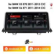 Android 10.0 samochodowy odtwarzacz multimedialny dla BMW X5 E70 (2011 2013) X6 E71 (2011 2014) jednostka systemowa CIC PC nawigacja Autoradio IPS 4G