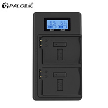 PALO LP-E8 LPE8 LP E8 LCD Display USB camera Battery Charger for Canon EOS 550D 600D 650D 700D X4 X5 X6i X7i T2i T3i