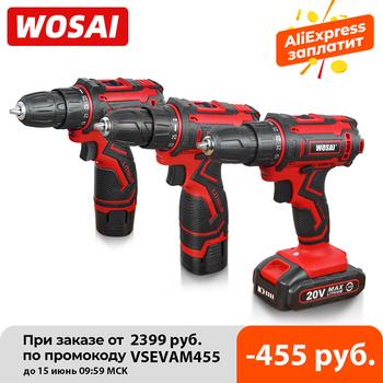 WOSAI-Wiertarka akumulatorowa elektryczna 12V 16V 20 V bezprzewodowa mini elektryczny śrubokręt sterownik mocy DC akumulator litowo-jonowy 3 8 cala tanie i dobre opinie Wiertarka bezprzewodowa CN (pochodzenie) do majsterkowania w domu 50-60Hz 28N m Drilling in Steel Wood Ceramic WS-3012