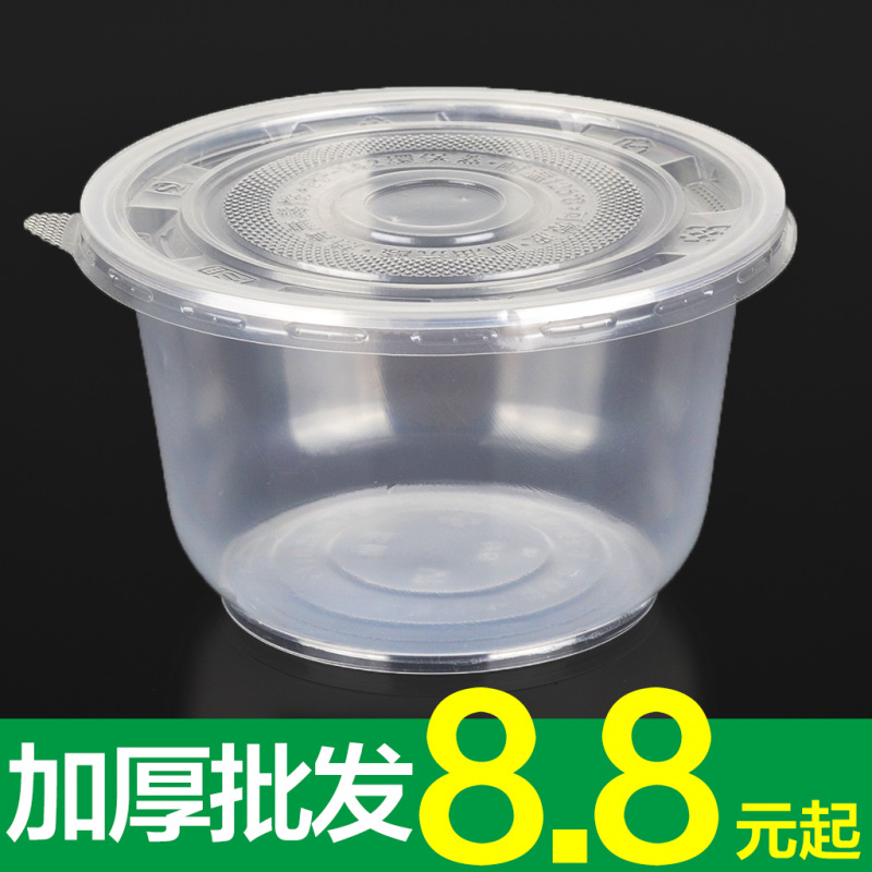 Disposable Bowl Plastic Circular Bowl With Lid Container Household Transparent Thick Soup Bowl Liangpi Take-out Bale Snack Box