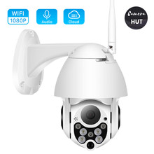 Camerahut 1080P Cloud Storage Draadloze Ptz Wifi Ip Camera 4X Digitale Zoom Speed Dome Outdoor Audio Cctv Security Surveillance(China)
