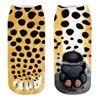double side leopard
