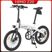HIMO Z20 – vélo électrique de ville pliable de 20 pouces, 250W, batterie amovible de 10ah, pour hommes et femmes