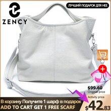 Zency оптовая продажа, модная женская сумка, 100% натуральная кожа, Женская Повседневная Сумка тоут, Очаровательная сумка через плечо, Классическая сумка портфель, кошелек