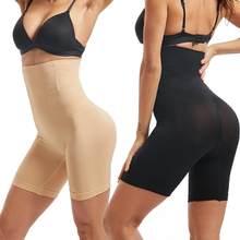 Taille formateur femmes shapewear ventre contrôle culottes sous-vêtements amincissants corps shaper bout à bout modélisation sangle taille haute ceinture