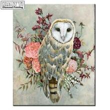 Алмазная мозаика «сделай сам» с птицами сова цветы алмазная