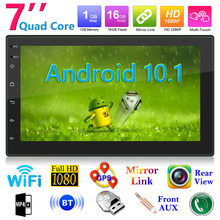 Unità principale autoradio doppio DIN Android 10.1 Quad Core 1GB 16GB lettore Video multimediale 2 DIN GPS WiFi Bluetooth AUX Auto Stereo