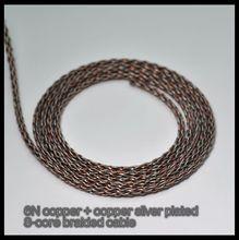 8 Core Braided กึ่งสำเร็จรูป DIY หูฟังอัพเกรดลวดทองแดงเงิน HYBRID 6N OCC