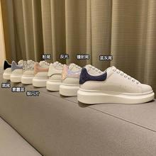 Baskets blanches en peluche pour femmes, chaussures de Couple, 34 à 44 plateformes, nouvelle collection 2021
