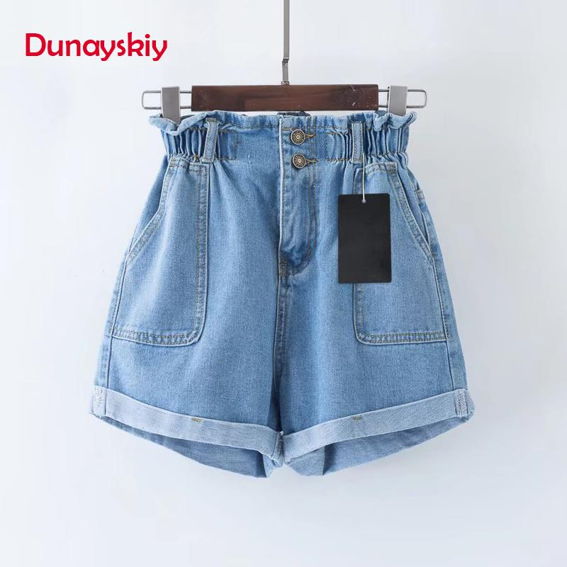 Dunayskiy Women Summer Blue Solid High Elastic Waist Denim Shorts Female Casual Fashion Button Clothing Shorts Loose With Cuffs