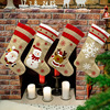 Christmas Decorations Santa Snowman Elk Stockings Xmas Flax Stocking ChristmaTree Pendant Noel Socks Gift Bag Merry Christmas