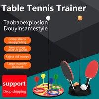 Elastic flexible shaft Table Tennis Trainer Single Table Tennis Trainer children rebound table tennis exerciser
