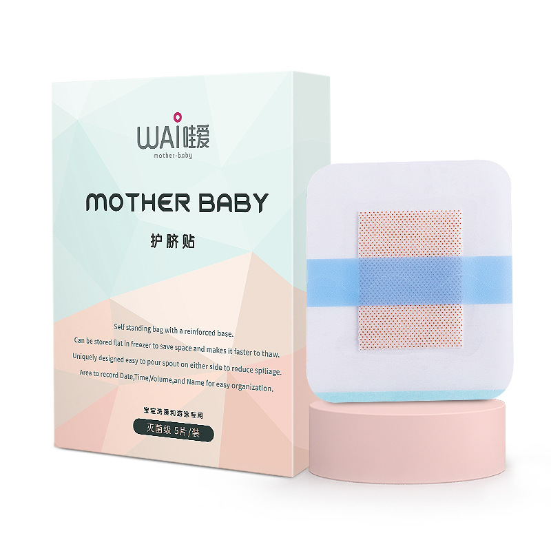 Newborns Nursing Waterproof Paste Infant Breathable Navel Umbilical Paste Unisex Bath Have Posted 5 PCs Up