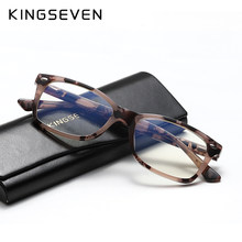 KINGSEVEN – lunettes TR90 carrées ultralégères pour homme, monture avec Prescription pour myopie et blocage de la lumière bleue, 2020